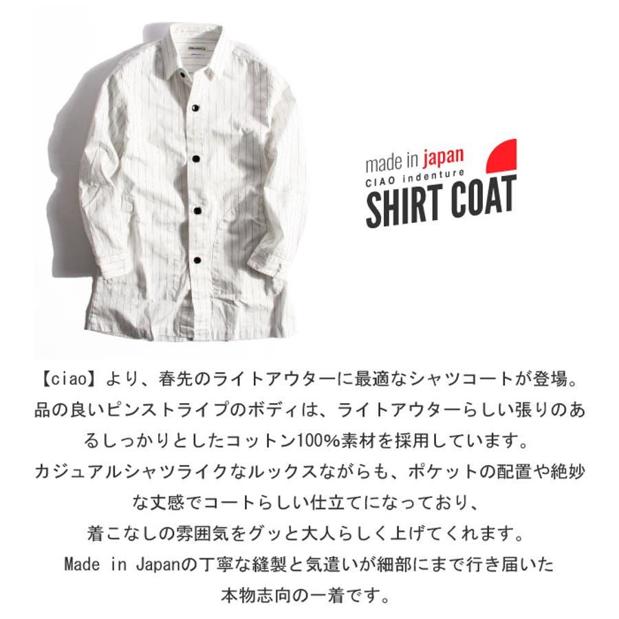 シャツコート メンズ メンズファッション 5