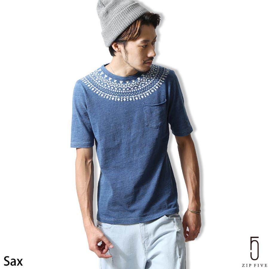 いつものサイズでピッタリです! Tシャツ メンズ メンズファッション 春 春服 春物 夏 夏服 夏物 カットソー インディゴ デニム 球心柄 ポケット スラブクルーネック 半袖  zip-cs  16-ic-072 不図