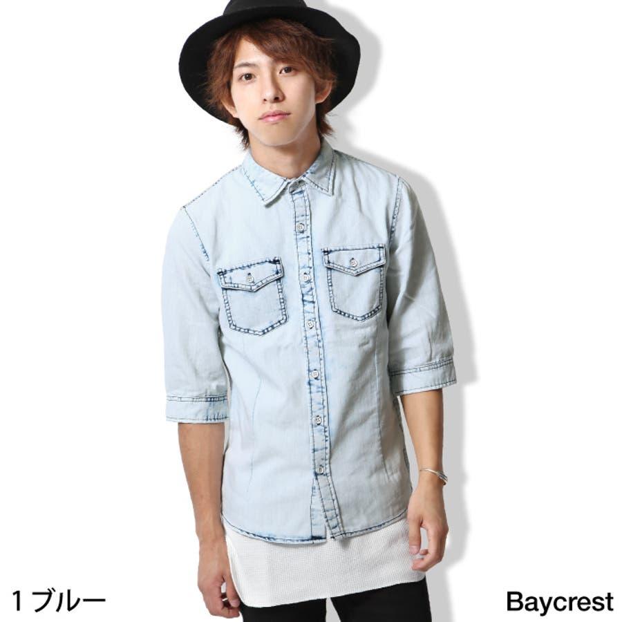 是非ともオススメ デニムシャツ メンズ メンズファッション 夏服 夏 夏物 長袖シャツ レギュラーシャツ デニム ジーンズ ブリーチ ブルー ホワイト zip-cs  537134 愚妻
