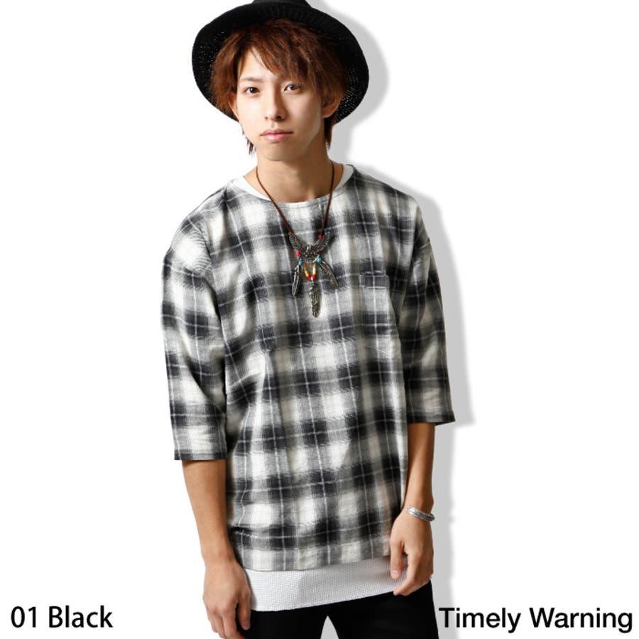 活躍するアイテム メンズファッション通販Tシャツ メンズ メンズファッション 夏 夏服 夏物 カットソー 7分袖 クルーネック プルオーバー オンブレチェック ブラックレッド  zip-cs  t-6351024 害悪