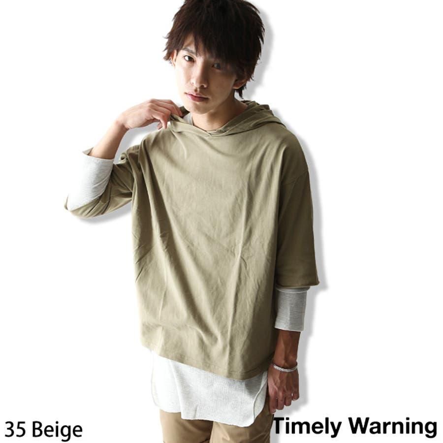 スタイルが良く見える プルオーバーパーカ メンズ メンズファッション 夏 夏服 夏物 パーカー プルオーバー 5分袖 半袖 スウェード 起毛 無地ビッグシルエット  zip-cs  ks-6751015 語気