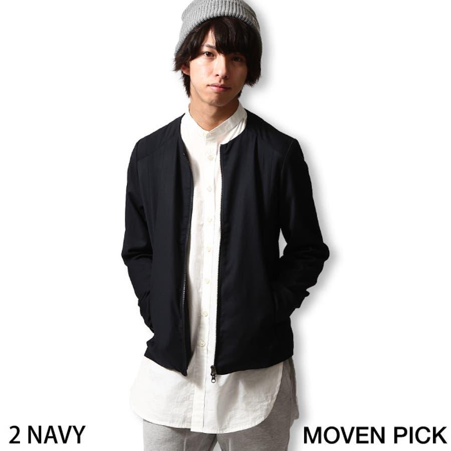 ブルゾン メンズ/メンズファッション/冬 冬服 冬物 ジャケット ノーカラー 無地 長袖 [