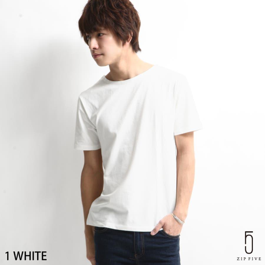 #Tシャツ メンズ/メンズファッション/春 春服 春物 カットソー 半袖 ボーダー 無地