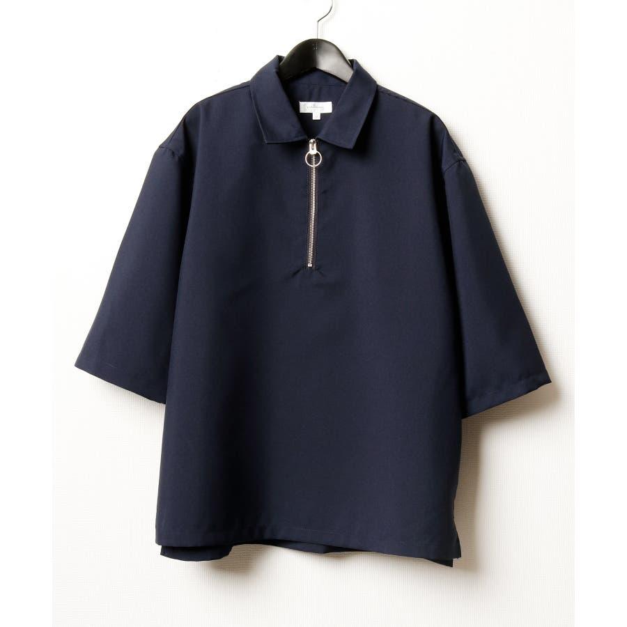 ポリトロ5分ハーフジップシャツ【160202bn】 64