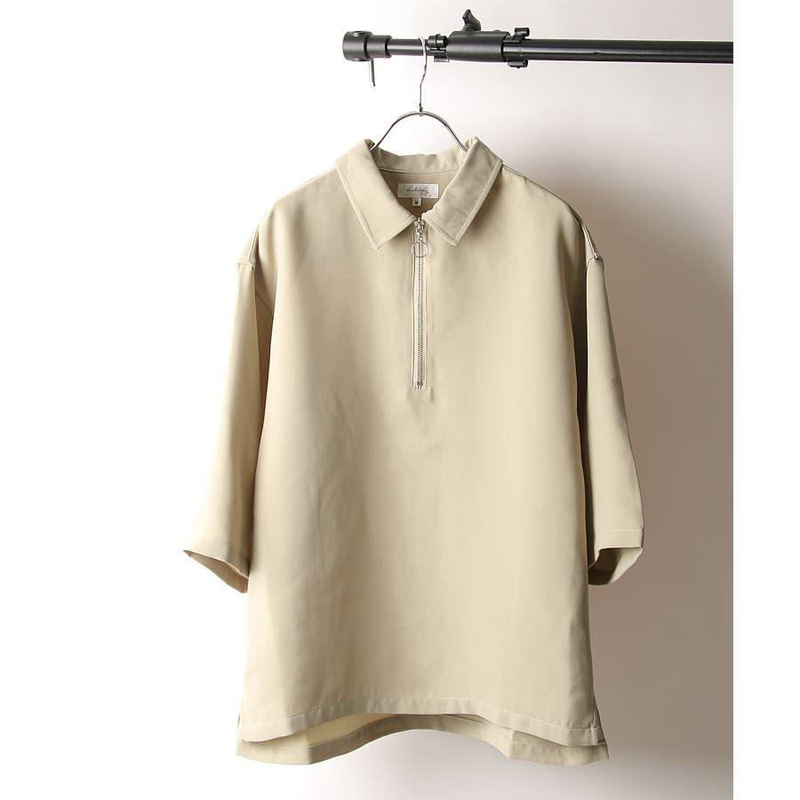 シャツ カジュアルシャツ ハーフジップ ポリトロ メンズ Nilway ニルウェイ【191941bn】 41
