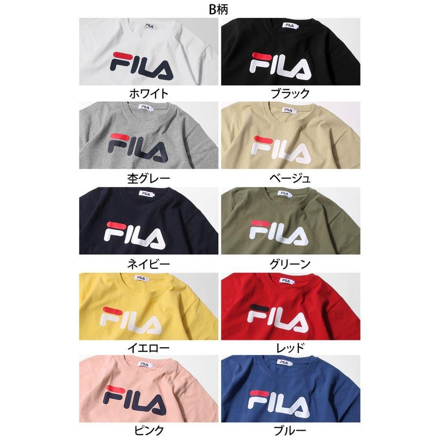 Tシャツ メンズ カットソー 半袖 Tee 刺繍 プリント ロゴ FILA フィラ ZIP ジップ 夏 夏物 夏服【fh7t】 3