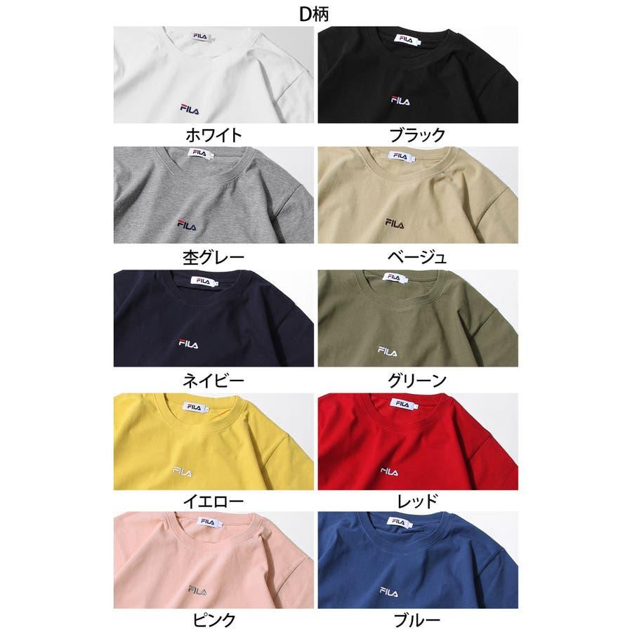 Tシャツ メンズ カットソー 半袖 Tee 刺繍 プリント ロゴ FILA フィラ ZIP ジップ 夏 夏物 夏服【fh7t】 5