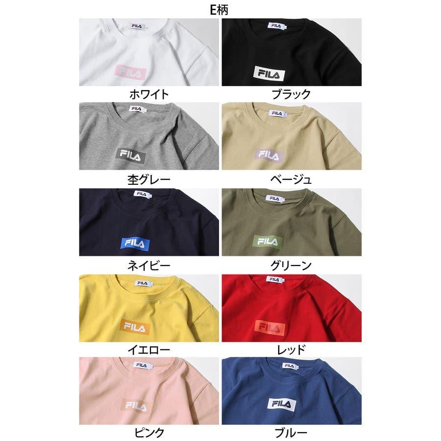 Tシャツ メンズ カットソー 半袖 Tee 刺繍 プリント ロゴ FILA フィラ ZIP ジップ 夏 夏物 夏服【fh7t】 6