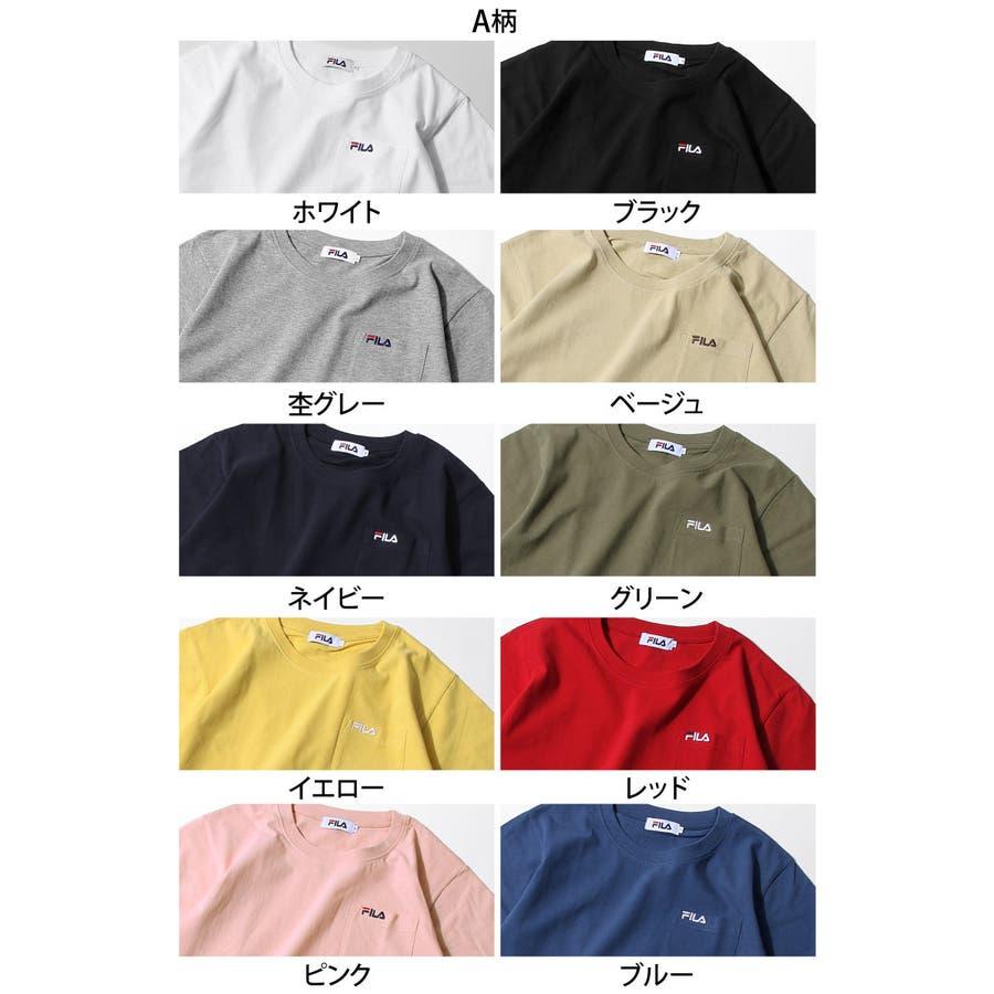 Tシャツ メンズ カットソー 半袖 Tee 刺繍 プリント ロゴ FILA フィラ ZIP ジップ 夏 夏物 夏服【fh7t】 2