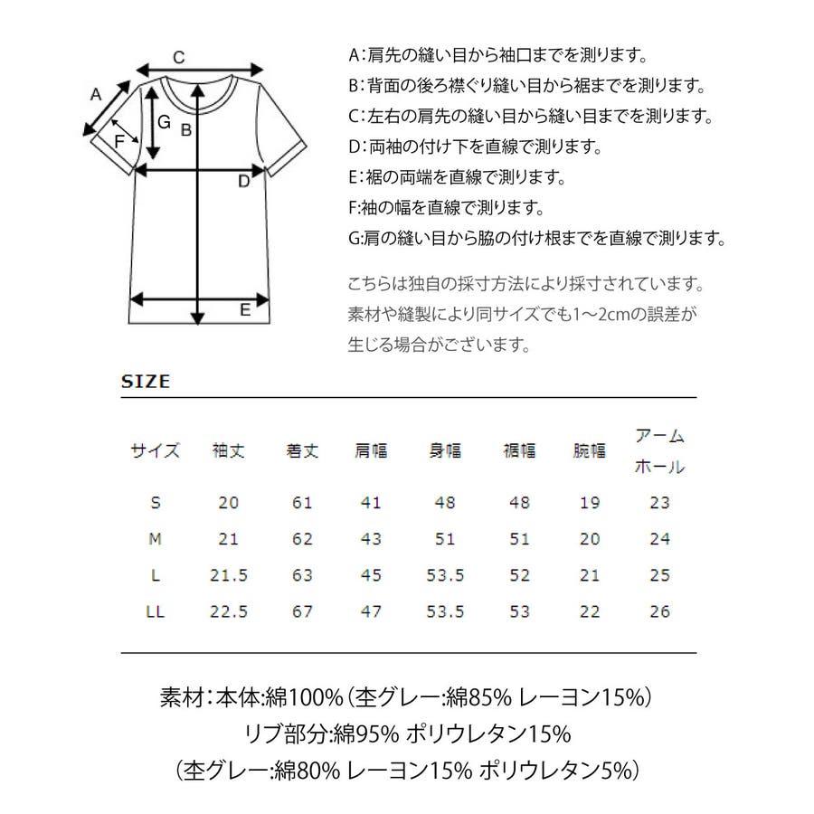 Tシャツ メンズ カットソー 半袖 Tee 刺繍 プリント ロゴ FILA フィラ ZIP ジップ 夏 夏物 夏服【fh7t】 7