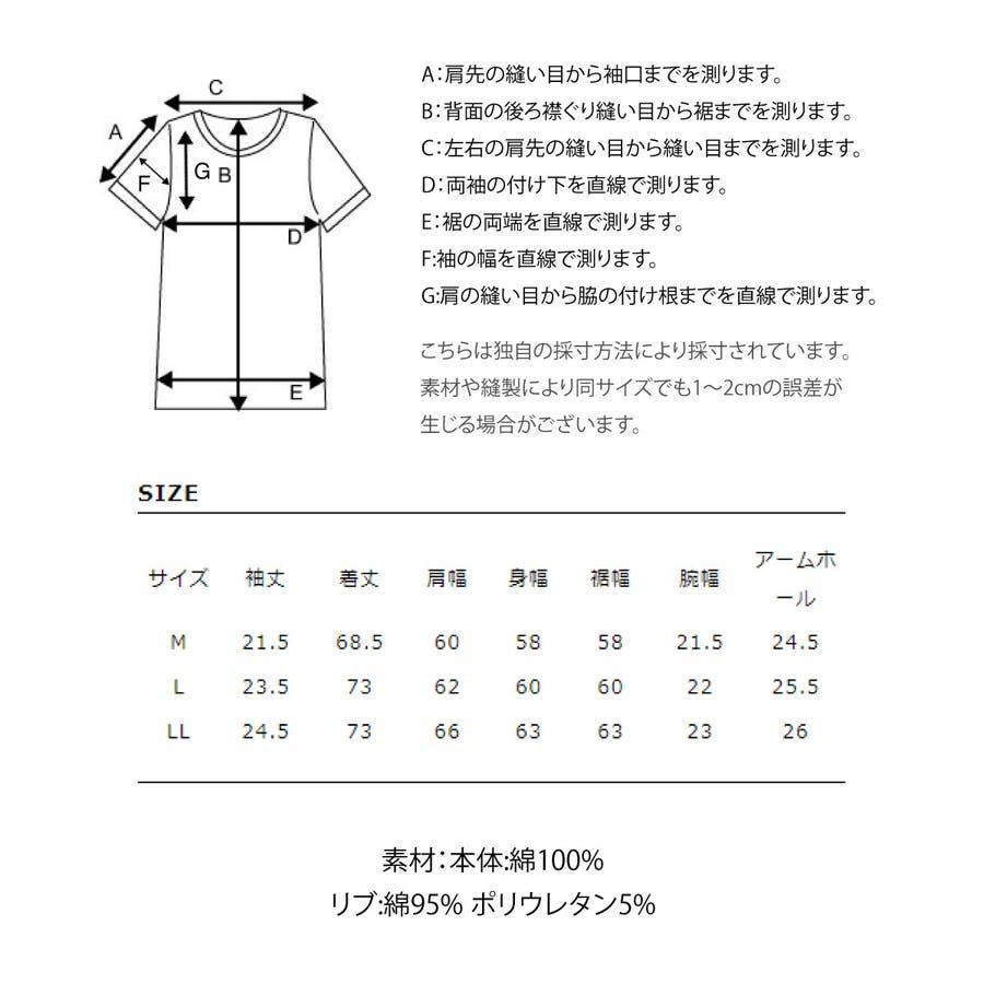 Tシャツ メンズ カットソー 半袖 ビッグシルエット ナノテック 無地 ZIP ジップ 夏 夏物夏服【i-0551006】# 2