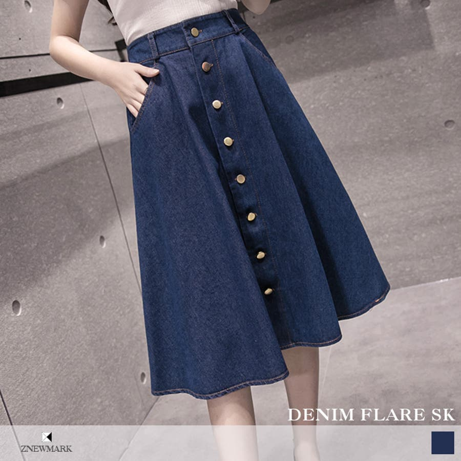 ca955528bb6ab3 ベロアプリーツロングスカート/ボトムス/スカート/プリーツスカート/ロングスカート