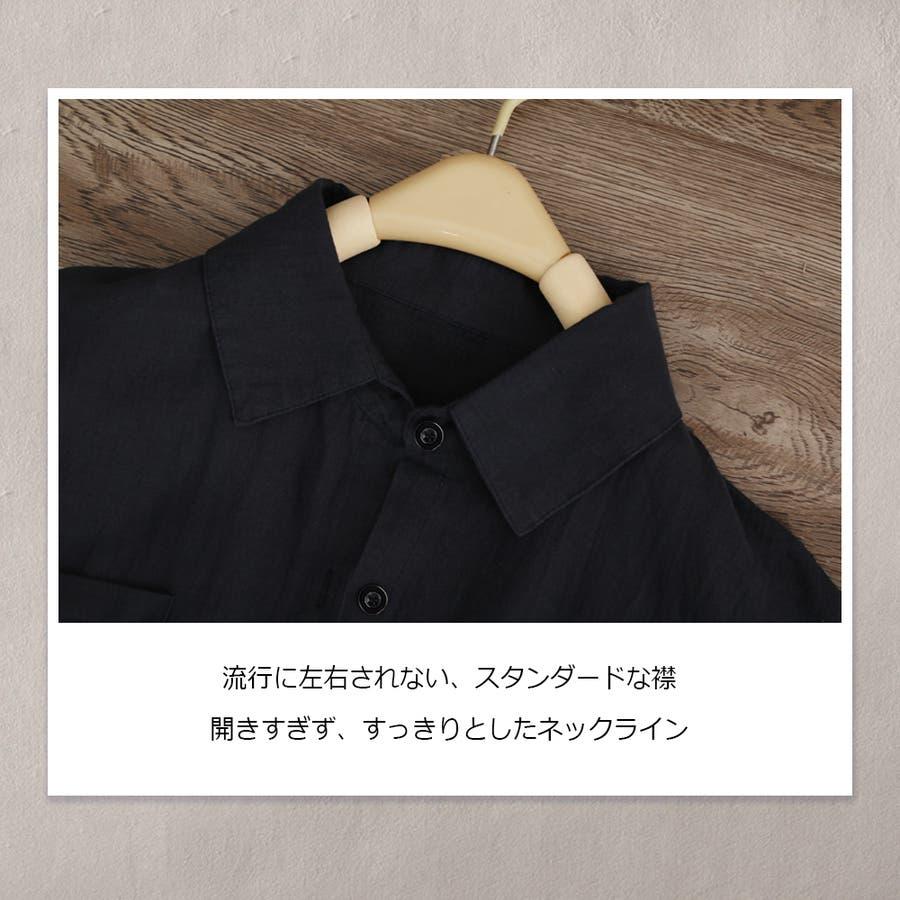 リネンシャツ スキッパーネック 綿麻ブラウス 長袖 無地 ロングシャツ 袖ボタン付き トップス 長袖シャツ  レディース  ロング丈 ゆったり カジュアル 大きいサイズ  おしゃれ かわいい フェミニン オフィス 通勤 デート普段着 4