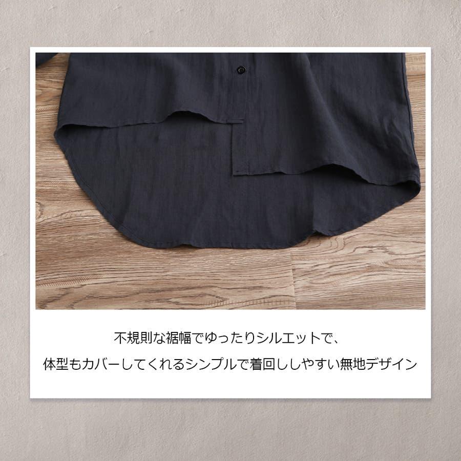 リネンシャツ スキッパーネック 綿麻ブラウス 長袖 無地 ロングシャツ 袖ボタン付き トップス 長袖シャツ  レディース  ロング丈 ゆったり カジュアル 大きいサイズ  おしゃれ かわいい フェミニン オフィス 通勤 デート普段着 5