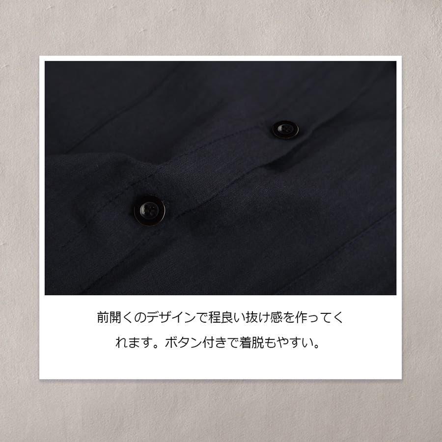 リネンシャツ スキッパーネック 綿麻ブラウス 長袖 無地 ロングシャツ 袖ボタン付き トップス 長袖シャツ  レディース  ロング丈 ゆったり カジュアル 大きいサイズ  おしゃれ かわいい フェミニン オフィス 通勤 デート普段着 7