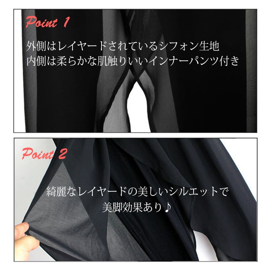 レイヤードシフォンパンツ ボトムス シフォンパンツ ハーレムパンツ スカーチョ クロップド レディース 透け感 ゆったりゆるシルエット ブラック シンプル カジュアル ファッション 大きいサイズ サイズ豊富 2