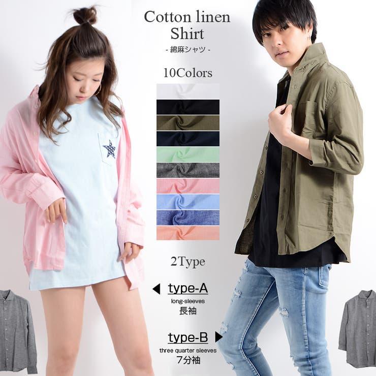 綿麻ホリゾンタルカラーシャツ長袖&七分袖 | 詳細画像