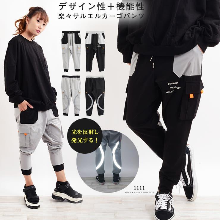 メンズレディース韓国ファッションペアルックカップル秋冬秋冬韓国ファッションかわいいかっこいいストリートお揃いワンフォー1111 | 詳細画像
