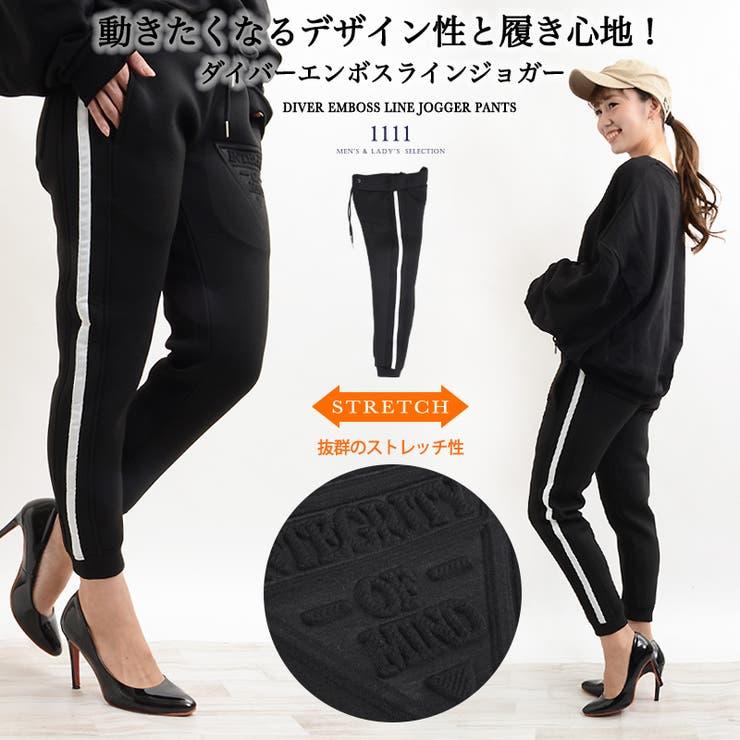 ONE 4 PREMIUMのパンツ・ズボン/ジョガーパンツ   詳細画像