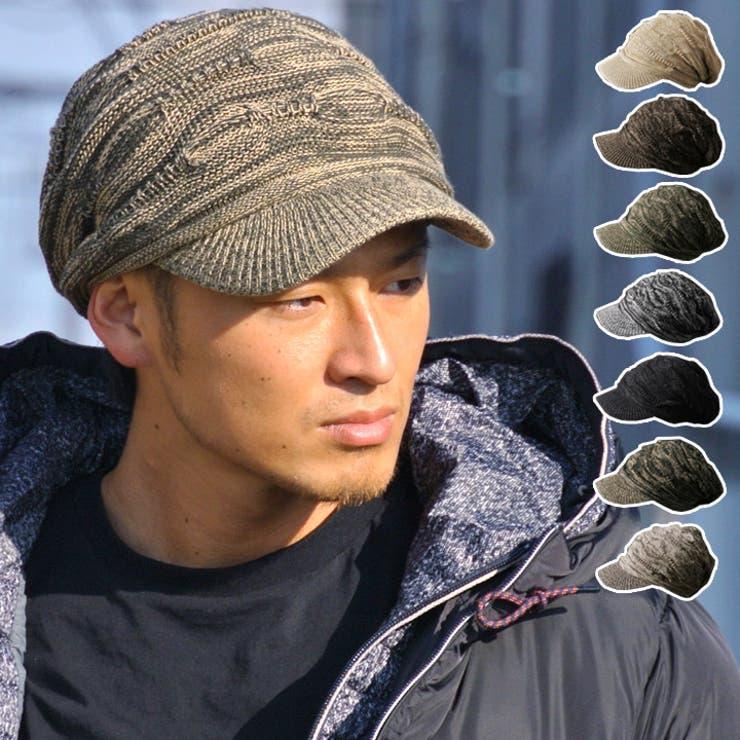 ニットキャップ つば付き ニット帽 メンズ レディース 帽子 15c-0397
