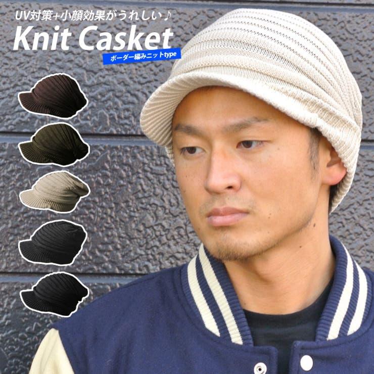 ニットキャップ つば付き ニットキャップ ニット帽 メンズ レディース 帽子 15c-0416