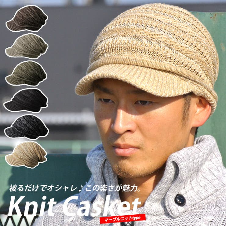 ニットキャップ つば付き ニットキャップ ニット帽 メンズ レディース 帽子 15c-0417