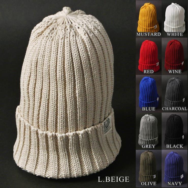 帽子 ニットキャップ ニット帽 メンズ レディース 帽子 15c-0613