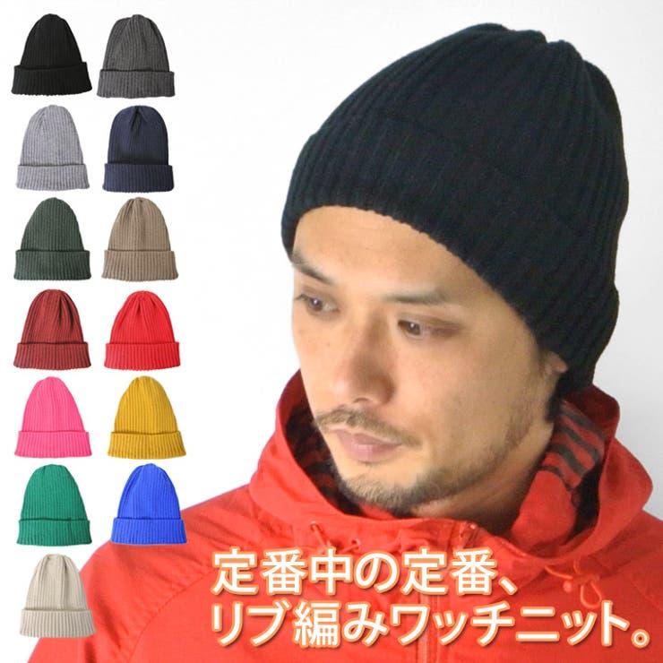ニットキャップ ベーシック リブ編み ワッチキャップ メンズ ニット帽 レディース 帽子 定番 ブラック グレー ネイビー ブルーピンク レッド グリーン ブラウン イエロー ニットキャップ リブ編み シンプル ニットキャップ ざっくり シンプル 1