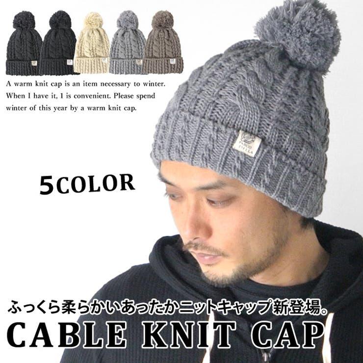 ニットキャップ ボンボン付き ざっくり ケーブル編み メンズ ニット帽 レディース 帽子 ワッチキャップ 折り返し ブラック グレーブラウン アイボリー チャコール ニットキャップ ケーブル シンプル