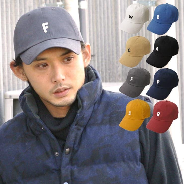 ベースボールキャップ ワンポイント アルファベットパッチ 単色 帽子 キャップ 野球帽 メンズ レディース ホワイト ベージュブラック イエロー ブルー レッド ネイビー 刺繍 キレイめ カジュアル 15c-2677