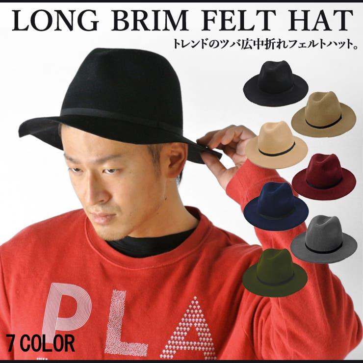 つば広ハット メンズ レディース 帽子 フェルト ブラック ベージュ フェルトハット ツバ広 ツバ広フェルトハット HAT クロレディースハット 中折れ
