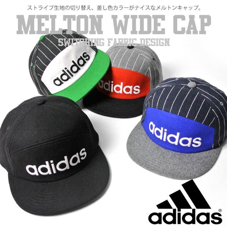 メルトン ベースボールキャップ アディダス adidas ビックロゴ フラットバイザー キャップ メンズ レディース 男女兼用スナップバック 切り替え ストライプ ストリート カジュアル スポーツ BIG LOGO BASEBALL CAP 帽子 ぼうしCAP かわいい 女の子 大