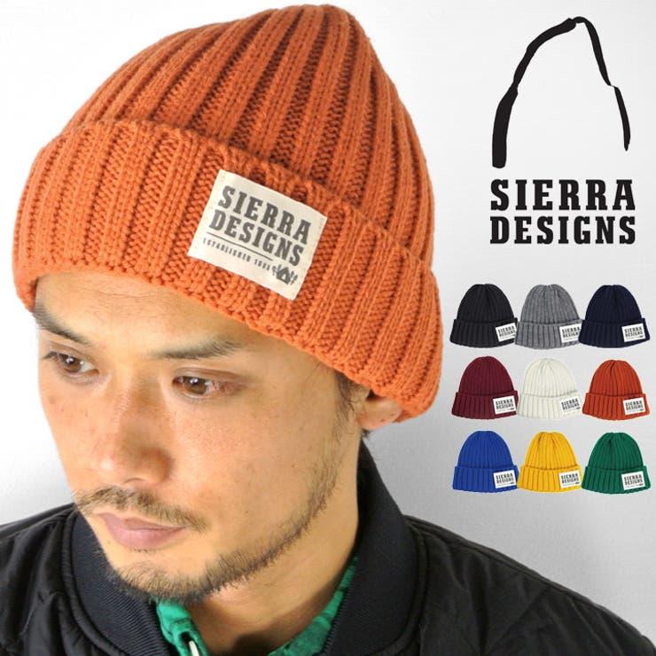 シエラデザイン ニットキャップ シェラ デザイン ニット帽 ag-sd-027