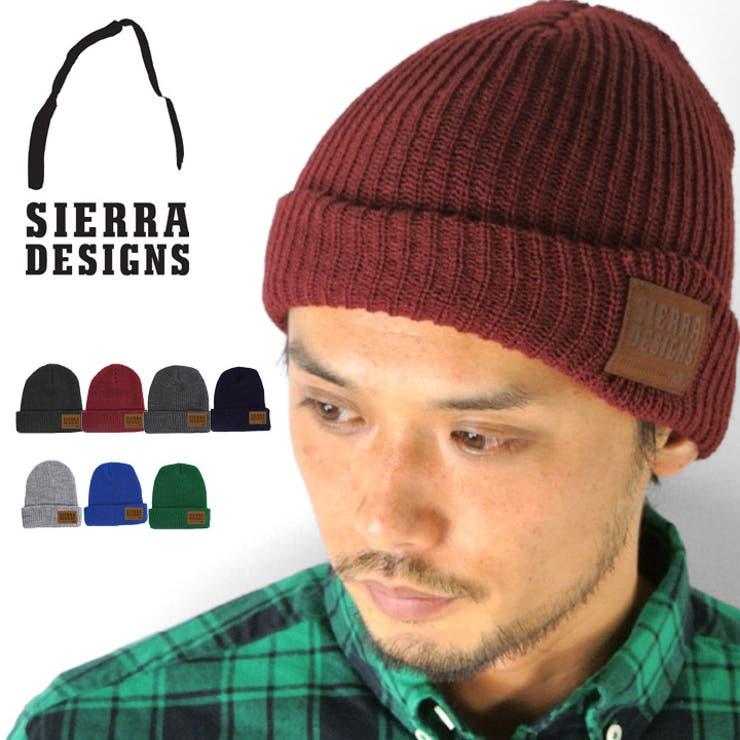 シエラデザイン ニットキャップ シェラ デザイン ニット帽 ag-sd-028