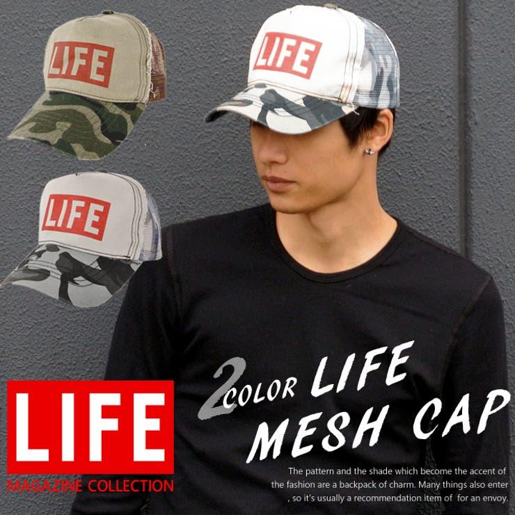 LIFE キャップ ロゴ メッシュキャップ メッシュ メンズ レディース 帽子 男女兼用 ロゴ プリント カジュアルアウトドアスポーツ ストリート ぼうし