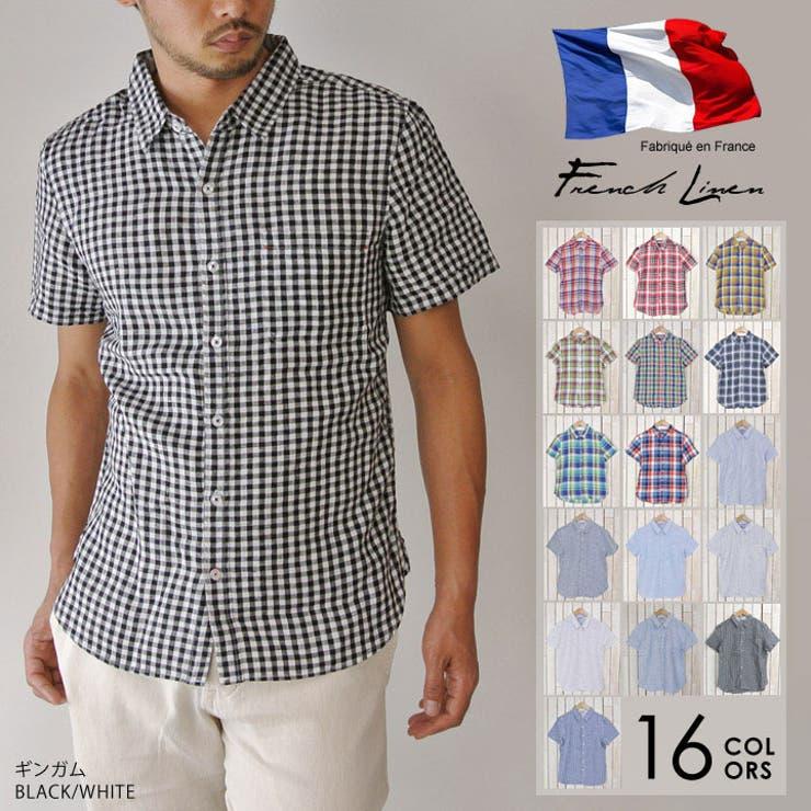 リネンシャツ 半袖 メンズ 麻シャツ ギンガムチェック ストライプ ボーダー 半袖シャツ ブルー レッド 赤 青 白黒 フレンチリネンチェックシャツ