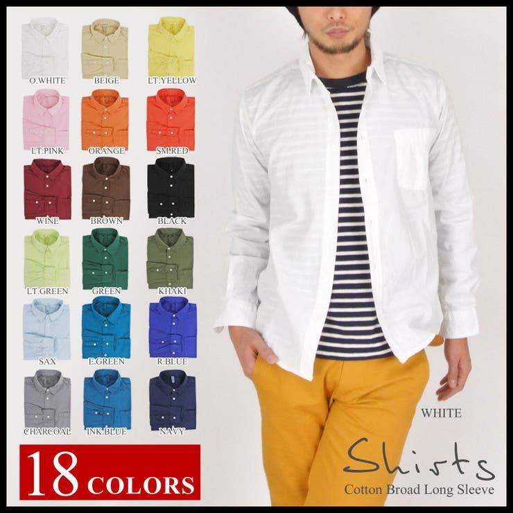 シャツ メンズ 長袖シャツ 白シャツ ブラック 7分シャツ 七分袖 イエロー ホワイト レッド ブルー イエロー グレー ベージュカーキ オリーブ カジュアルシャツ 無地シャツ