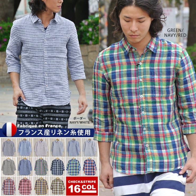 リネンシャツ 七分袖 メンズ ギンガムチェックシャツ ストライプシャツ ボーダーシャツ 七分シャツ 麻シャツ キレイめ フレンチリネンピンストライプ トリコロール シンプル 赤系 ブルー系 グリーン系 レッド系 大きいサイズ カジュアルシャツ