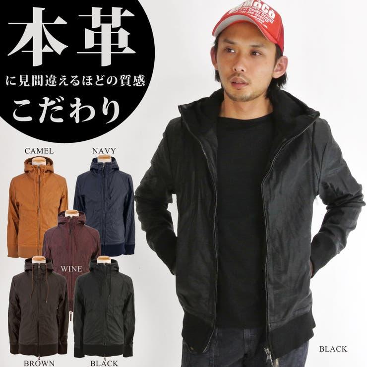 PUレザージャケット パーカー ジップアップ ライダースジャケット 革ジャン メンズ レザーJKT pb-83307