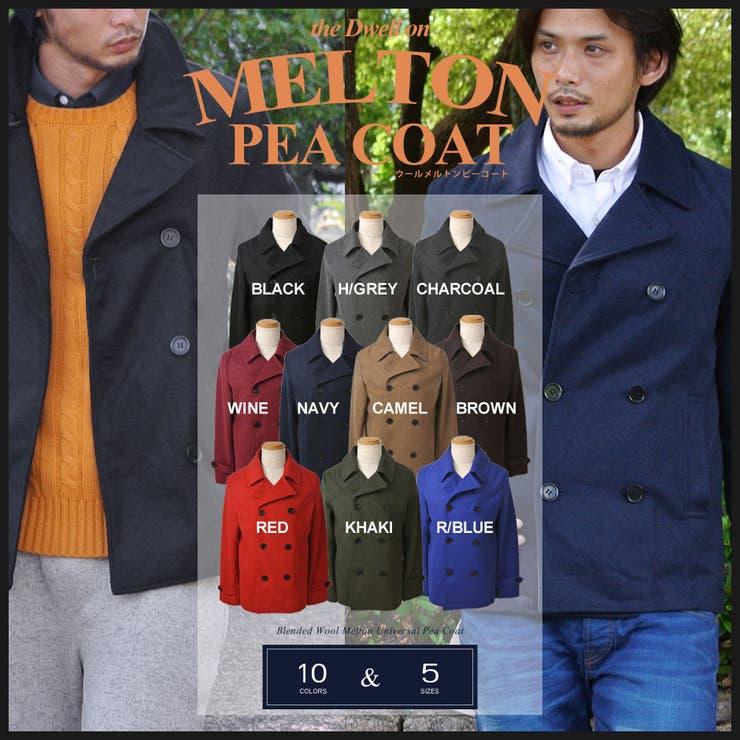 ピーコート メンズ Pコート キャメル ブルー グレー アウター メルトンコート 大きいサイズ 大きめ カラバリ 赤 青 黒 秋冬大きなサイズ 男性用 ユニセックス 大人カジュアル メンズファッション pb-83406