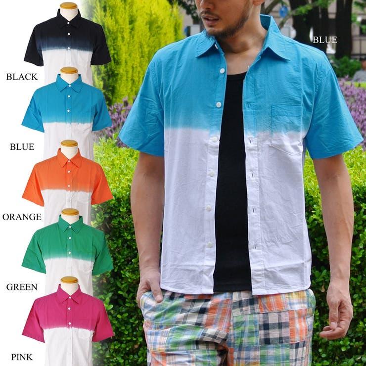 半袖シャツ メンズ グラデーション インド綿 ブルー ピンク グリーン 緑 青 アロハシャツ クールビズ おしゃれ インドコットン無地シャツ キレイめ カジュアル メンズシャツ
