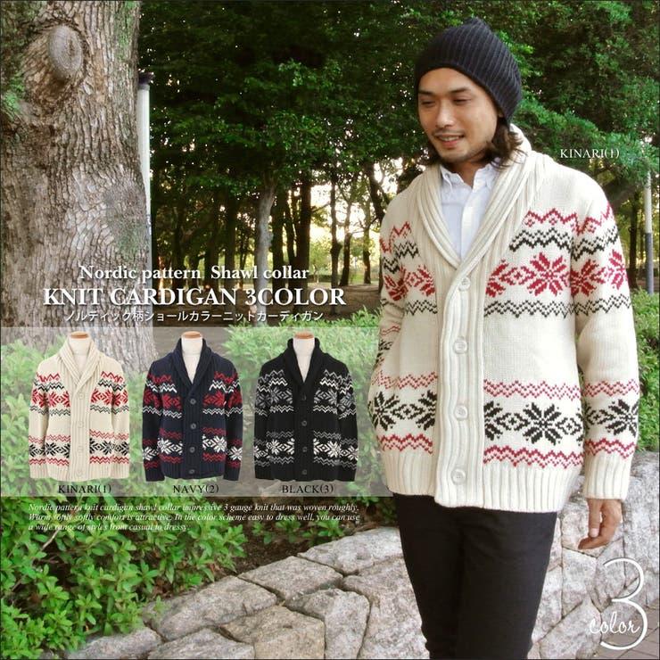 ノルディック柄 ショールカラー カウチン ニット カーディガン 模様編み 雪柄 cp-137-8200