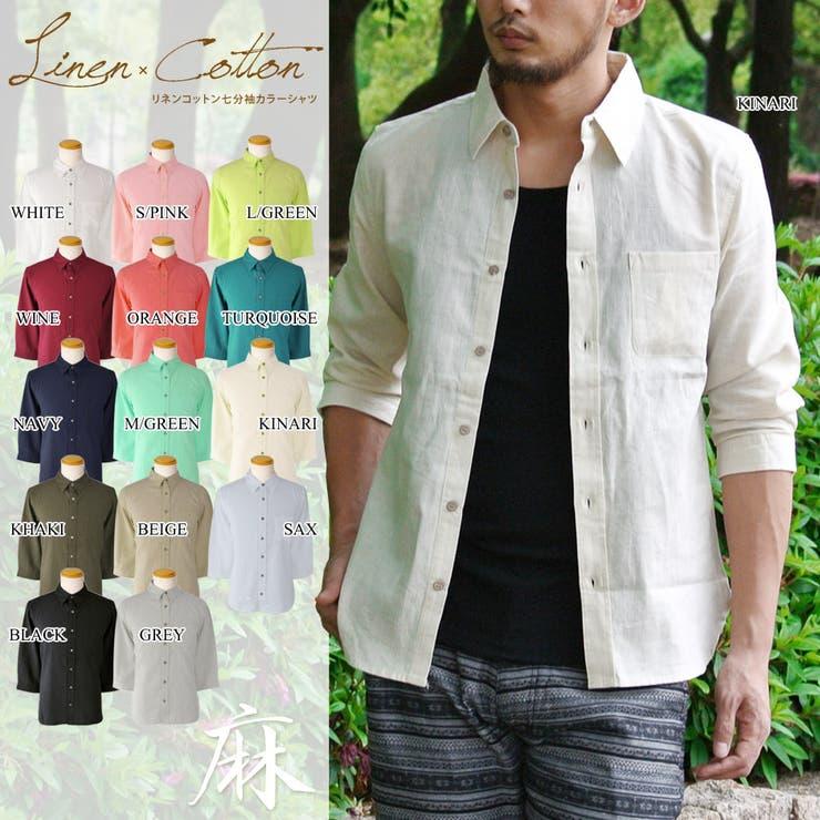 綿麻 リネンシャツ 七分袖 七分シャツ メンズ 無地 ベージュ ライトグリーン 半端袖 コットンリネン メンズシャツ カジュアルシャツオシャレ 大きいサイズ XL 麻シャツ