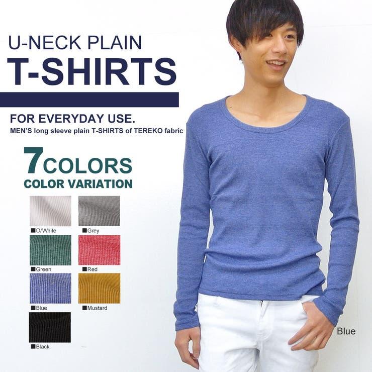 Tシャツ ロンT 無地 メンズ Uネック カットソー 長袖 クルーネック ベーシック スリムフィット インナー テレコ トップスシンプル