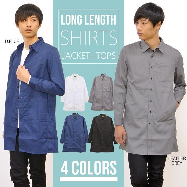 ロングシャツ メンズ ロング丈 シャツ 長袖 無地 白 黒 ブルー グレー