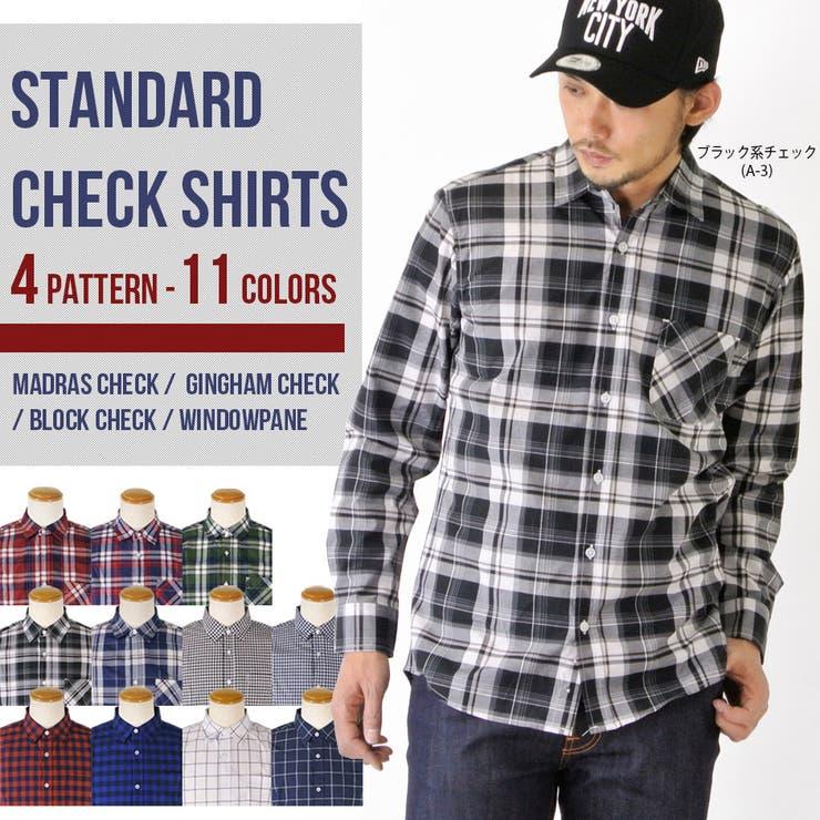 チェックシャツ メンズ 長袖 ギンガム ブロックチェック ウィンドペン 長袖シャツ 大きいサイズ レッド グリーン 青 ブルーホワイト 白 ネイビー 赤 緑 ブロードシャツ
