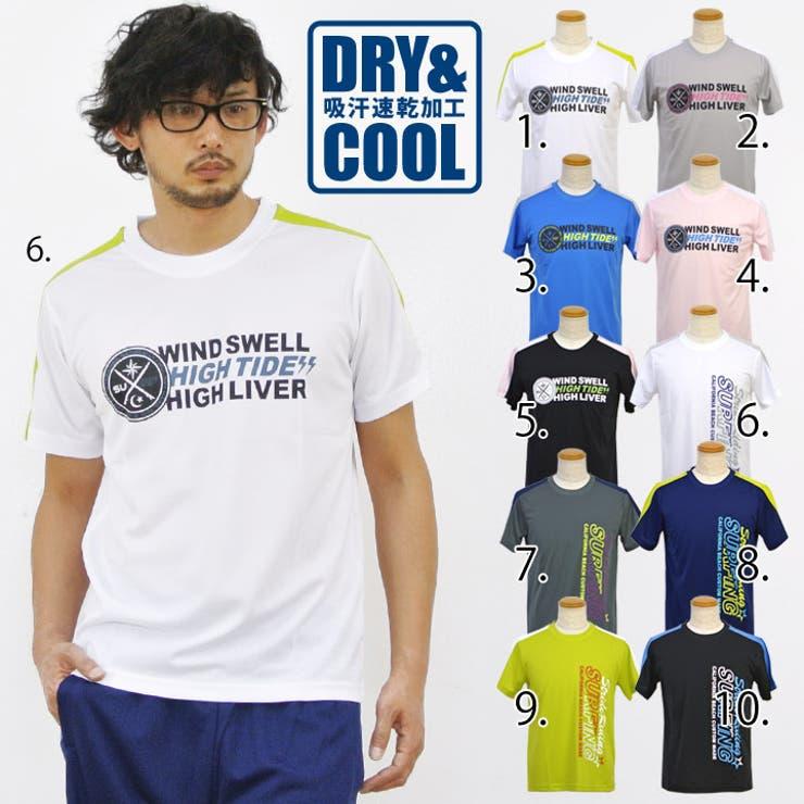 ドライTシャツ 半袖 メンズ ドライメッシュ Tシャツ スポーツ トレーニングウェア 涼しい さらさら
