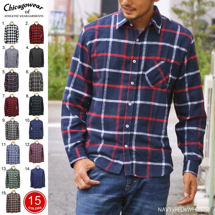 ネルシャツ メンズ 長袖 フランネル チェック シャツ 長袖シャツ レディース 大きいサイズ cw-so157-602-w
