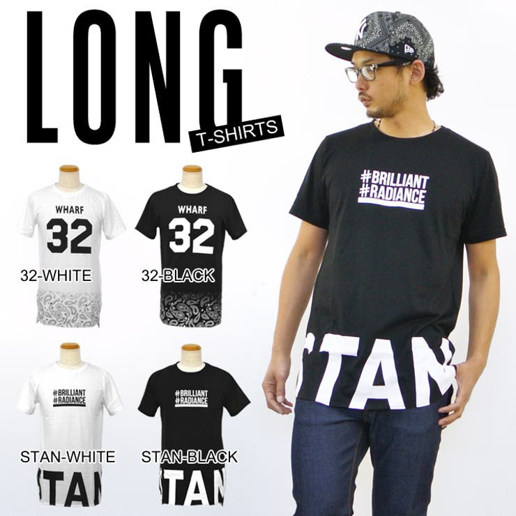ロング丈 Tシャツ メンズ 半袖 ロングTシャツ ブラック ホワイト ナンバリング プリントTシャツ