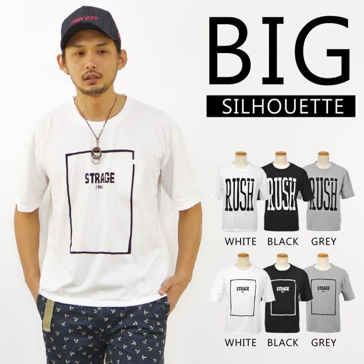 ビッグ Tシャツ メンズ 半袖 ブラック ホワイト ルーズ プリントTシャツ